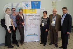 VI Российская с международным участием Конференция по управлению движением, 14-16 апреля 2016 года